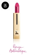 Guerlain Rouge Automatique Hydrating Long-Lasting Lipcolour