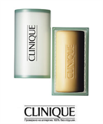 Clinique Facial Soap With Dish Mild For Dry Skin