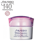 Shiseido White Lucency Perfect Radiance Recovery Night Cream