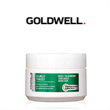 Goldwell Dualsenses Curly Twist 60 Sec Treatment