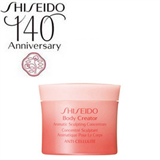 Shiseido Body Care Body Creator Aromatic Sculpting Concentrate