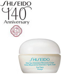 Shiseido Sun Care After Sun Intensive Recovery Cream For Face