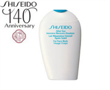 Shiseido Sun Care After Sun Intensive Recovery Emulsion For Face/Body