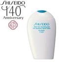 Shiseido Sun Care After Sun Soothing Gel