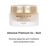 Lancome Absolue Nuit Premium Bx Advanced Night Recovery Cream