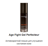 Lancome Age Fight Anti-Age Perfecting Fluid