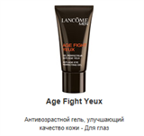 Lancome Age Fight Yeux Anti-Age Eye Perfecting Gel