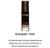 Lancome Energizer Total Anti-Fatigue Moisturizing Revitalizing Concentrate