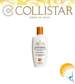 Collistar Speciale Abbronzatura Perfetta Moisturizing Restructuring After-Sun Balm - фото 16055