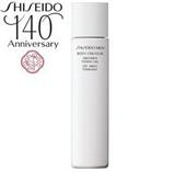 Shiseido Men Body Creator Abdomen Toning Gel