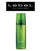 Lebel Proedit Hairskin Wake Watering
