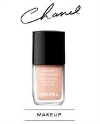 Chanel Base Lissante Nail Polish Base Coat