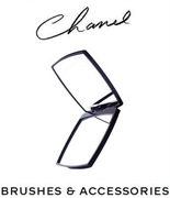 Chanel Miroir Double Facettes Mirror Duo Limited Edition