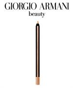 Giorgio Armani Waterproof Eye Liner Pencil