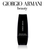 Giorgio Armani Fluid Master Primer Invisible Skin Canvas Skin Perfecting Make-Up Primer