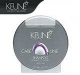Keune Ultimate Control Shampoo