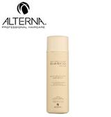 Alterna Bamboo Smooth Anti-Humidty Hair Spray
