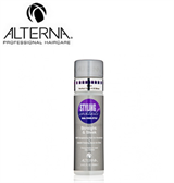 Alterna Styling Coktails Straight & Sleek