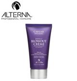 Alterna Caviar Anti-Aging Perfect Blowout Creme