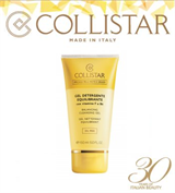 Collistar Speciale Pelli Balancing Cleansing Gel With Vitamins F And B6 Oil Free
