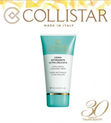Collistar Speciale Pelli Ultra-Gentle Cleansing Cream