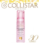 Collistar Special First Wrinkles Brightening Cleansing Foam Clean+Toned