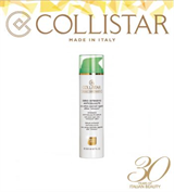 """Collistar Special For Body Intensive Anticellulite Serum With Plant Stem Cells """"Ultrasound"""" Effect"""