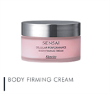 Cellular Performance Body Firming Cream