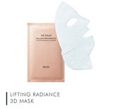 Cellular Performance Lifting Radiance 3D Mask