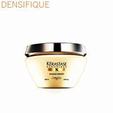 Kerastase Densifique Masque Densite Stemoxydine And Hyaluronic