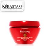 Kerastase Masque UV Defense Active Main