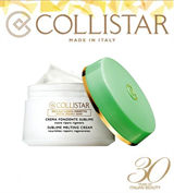 Collistar Speciale Corpo Perfetto Sublime Melting Cream