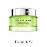 Lancome Energie De Vie Exfoliating Mask