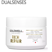 Goldwell Dualsenses Rich Repair 60 Sec Treatment