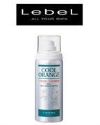 Lebel Cool Orange Fresh Shower
