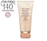 Shiseido Benefiance Protective Hand Revitalizer SPF 8