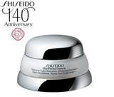 Shiseido Bio-Performance Advanced Super Revitalizer Whitening Formula N