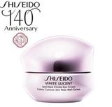 Shiseido White Lucency Anti-Dark Circles Eye Cream