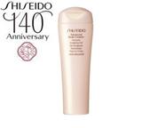 Shiseido Body Care Advanced Body Creator Aromatic Sculpting Gel