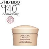 Shiseido Body Care Advanced Essential Energy Body Firming Cream