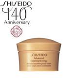 Shiseido Body Care Advanced Essential Energy Ultimate Nourishing Body Cream