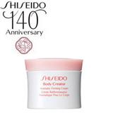 Shiseido Body Care Body Creator Aromatic Firming Cream