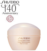 Shiseido Body Care Firming Body Cream
