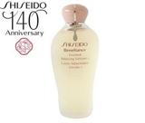 Shiseido Benefiance Enriched Balancing Softener N