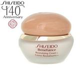 Shiseido Benefiance Revitalizing Cream N