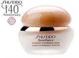 Shiseido Benefiance Enriched Revitalizing Cream