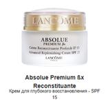 Lancome Absolue Premium Bx Advanced Replenishing Cream SPF 15